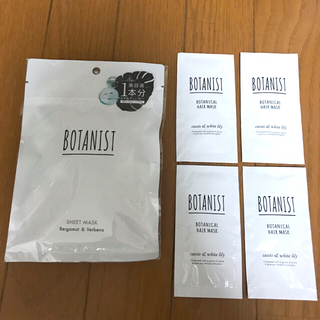ボタニスト(BOTANIST)のシータ様専用 BOTANIST フェイスマスクとヘアトリートメント(パック/フェイスマスク)