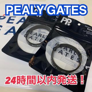 パーリーゲイツ(PEARLY GATES)の新品パーリーゲイツ 虫除けラバーバンド ネイビー 二本セット ブレス(その他)