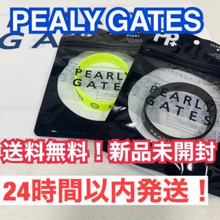 パーリーゲイツ(PEARLY GATES)の新品パーリーゲイツ 虫除けラバーバンド イエローネイビー 二本セット ブレス(その他)