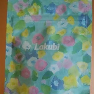 Lakubi ラクビ 酪酸菌・ビフィズス菌サプリ(その他)