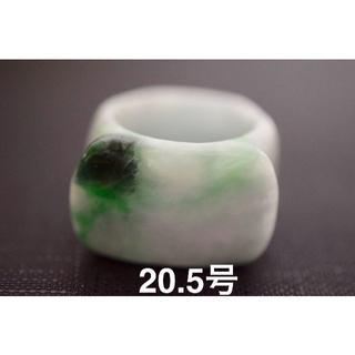 34-16 20.5号 天然 A貨 グリーン 翡翠 リング 板指 硬玉 馬鞍(リング(指輪))