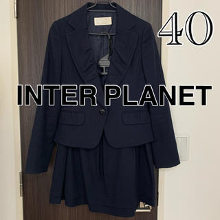 インタープラネット(INTERPLANET)の【送料込み】スカートスーツ 上下セットアップ(スーツ)