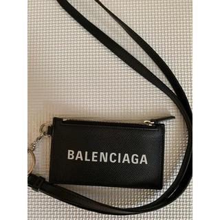 バレンシアガ(Balenciaga)のコインケース(コインケース/小銭入れ)