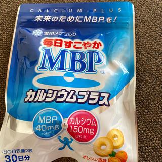 ユキジルシメグミルク(雪印メグミルク)のMBP カルシウムプラス(その他)