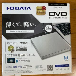 アイオーデータ(IODATA)のI・O DATA DVRP-UT8LW DVDドライブ(PC周辺機器)