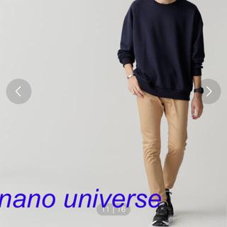 ナノユニバース(nano・universe)のスキニーパンツ(チノパン)