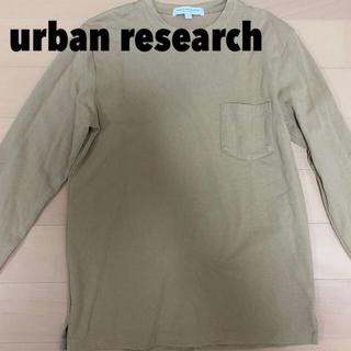 アーバンリサーチ(URBAN RESEARCH)のTシャツ 長袖(Tシャツ/カットソー(七分/長袖))