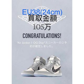 ディオール(Dior)のDior × Air Jordan 1 Retro High OG ディオール(スニーカー)