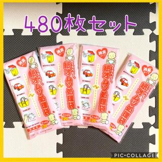 2335☆ ウィズベビー おむつが臭わない袋480枚 おむつ処理袋(紙おむつ用ゴミ箱)