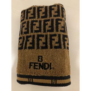 フェンディ(FENDI)のフェンディ フェイスタオル(タオル/バス用品)