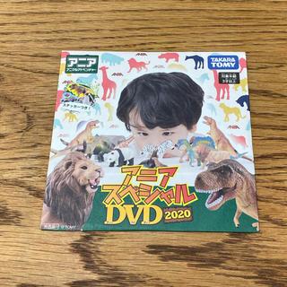 タカラトミー(Takara Tomy)のアニア*DVD(キッズ/ファミリー)