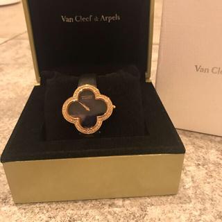 ヴァンクリーフアンドアーペル(Van Cleef & Arpels)のタイムセールアルハンブラ テイスト時計 オーダー 検ヴァンクリーフ アルハンブラ(腕時計)