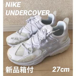 ナイキ(NIKE)のNIKE REACT PRESTO/UNDERCOVER(スニーカー)