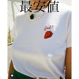 エディットフォールル(EDIT.FOR LULU)の新品タグ付き Lisa says gah ! リサ Tシャツ いちご(Tシャツ(半袖/袖なし))