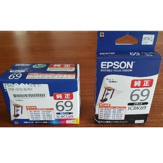 エプソン(EPSON)の☆新品未開封☆エプソン EPSON 純正 インク 年賀状印刷  (その他)