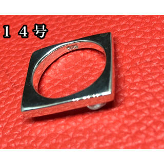 スクエア SILVER925 シルバー925 シルバーリング  四角リング(リング(指輪))