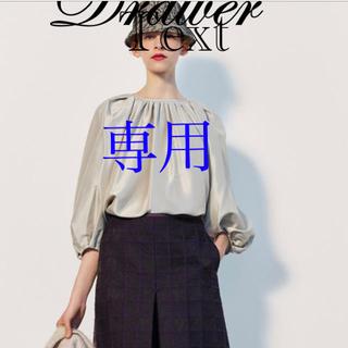 ドゥロワー(Drawer)のDrawer 2019FW シルクブラウス ベージュ36(シャツ/ブラウス(長袖/七分))