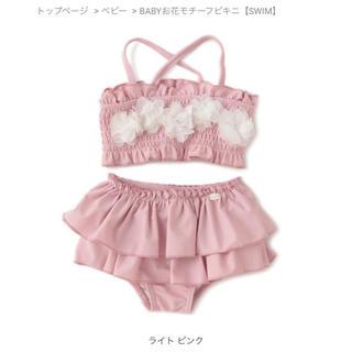 プティマイン(petit main)の【mau♡様専用】petit main ピンク水着 70cm(水着)