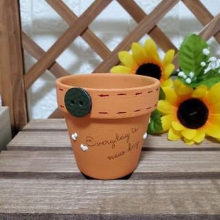 リメイク鉢 ボタン オレンジ(その他)