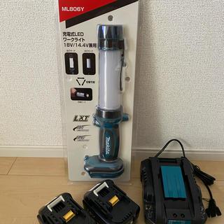 マキタ(Makita)のマキタ充電式LEDワークライト(ライト/ランタン)
