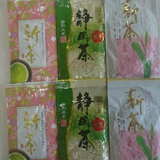 静岡県産  飲み比べ100g6袋 静岡茶 八十八夜(茶)