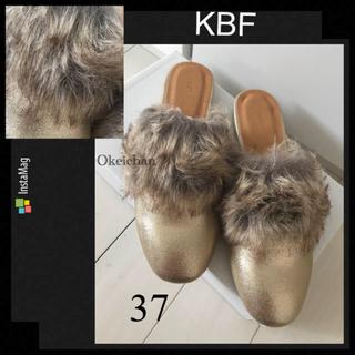 ケービーエフ(KBF)の新品未使用☆ファーサンダル 37 ゴールド(サンダル)