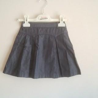 ファミリア(familiar)のファミリア♡110スカート紺(スカート)