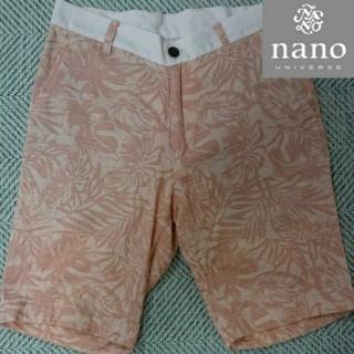 ナノユニバース(nano・universe)の【美品】nano・universe ナノ・ユニバース ハーフパンツ(ショートパンツ)