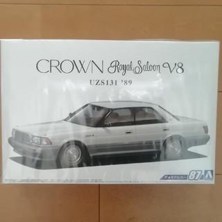 アオシマ(AOSHIMA)の絶版 クラウン ロイヤルサルーンG 1/24 V8(模型/プラモデル)