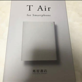 T AIR for Smartphone CDレコーダー tair 蔦屋(その他)