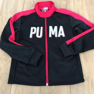 プーマ(PUMA)の美品 140 プーマ ジャージ 上 ブラック×ピンク(その他)