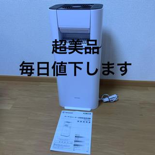 アイリスオーヤマ(アイリスオーヤマ)の超美品 アイリスオーヤマ  IRIS OHYAMA DDD-50E(衣類乾燥機)