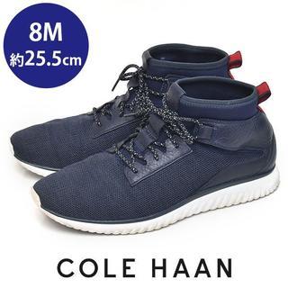 コールハーン(Cole Haan)のコールハーン ゼログランド メンズスニーカー 8M(約25.5cm)(スニーカー)