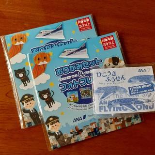 エーエヌエー(ゼンニッポンクウユ)(ANA(全日本空輸))のANA 折り紙&ひこうきふうせんセット(知育玩具)