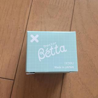ベッタ(VETTA)のドクターベッタ哺乳瓶スタンダード替乳首(哺乳ビン用乳首)