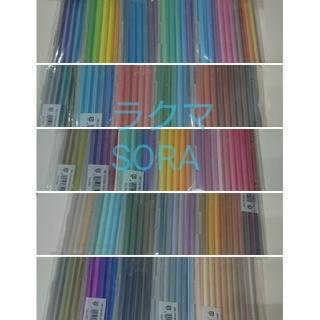 フェリシモ(FELISSIMO)の最新版 フェリシモ 500色の色えんぴつ TOKYO SEEDS 日本製(色鉛筆)