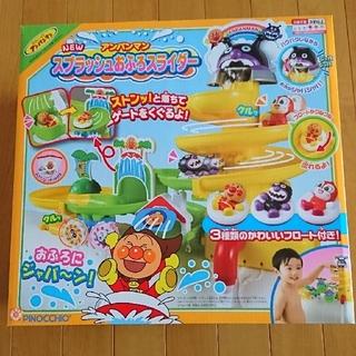 Agatsuma - アンパンマン New スプラッシュおふろスライダー《新品》