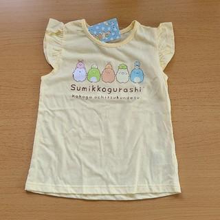 サンエックス(サンエックス)のすみっコぐらし Tシャツ120(Tシャツ/カットソー)