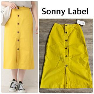 サニーレーベル(Sonny Label)の新品!【Sonny Label】フロントボタンナロースカート(ロングスカート)