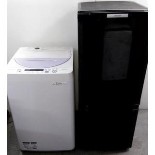 ミツビシデンキ(三菱電機)の冷蔵庫 洗濯機 生活家電セット カビない穴無しドラム 少し大きめ冷蔵庫(冷蔵庫)