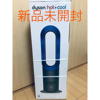 Dyson - ダイソン AM09IB ファンヒーター Hot+Cool エアマルチプライアー