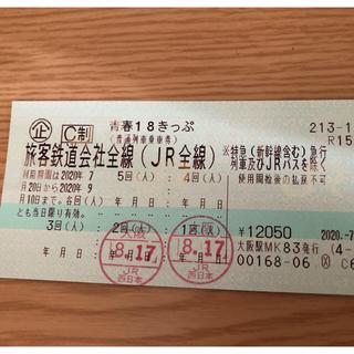 ジェイアール(JR)のnakahara様専用 青春18きっぷ 3回分 (鉄道乗車券)