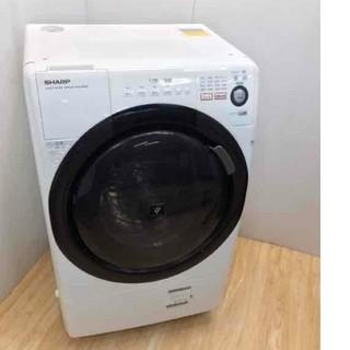 シャープ(SHARP)のジャンク 難あり プチドラム ドラム式洗濯機 乾燥機 (洗濯機)