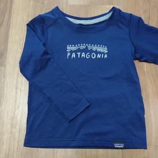 パタゴニア(patagonia)のキャプリーンベースレイヤー2Tネイビー(Tシャツ/カットソー)
