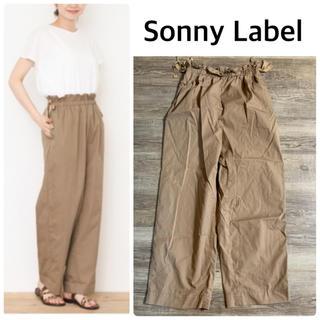 サニーレーベル(Sonny Label)の【Sonny Label】ドロストギャザーワイドパンツ(カジュアルパンツ)
