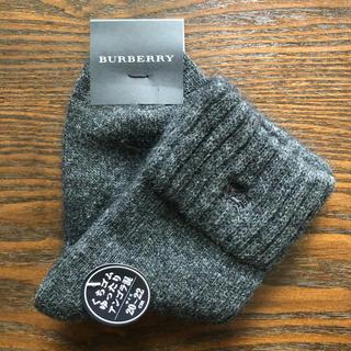 バーバリー(BURBERRY)の新品 バーバリー 靴下(ソックス)