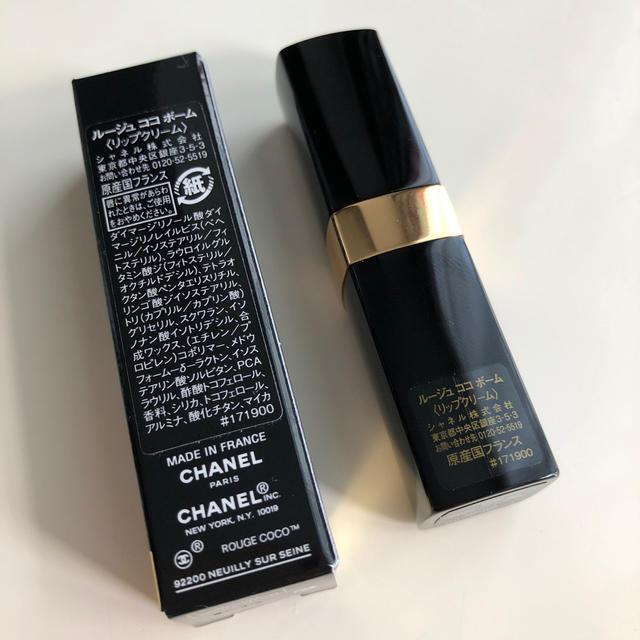 CHANEL(シャネル)のリップクリーム【CHANEL】 コスメ/美容のスキンケア/基礎化粧品(リップケア/リップクリーム)の商品写真