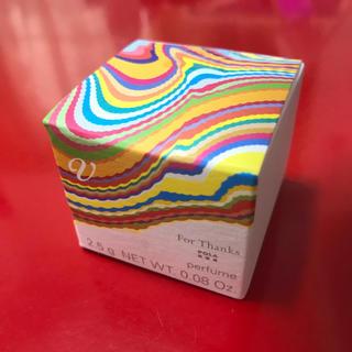 ポーラ(POLA)のポーラ 香水 Vリゾネイティッククリームの香り パフューム ソリッドパフューム(香水(女性用))