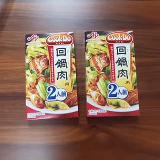 アジノモト(味の素)の味の素 CookDo 回鍋肉(レトルト食品)