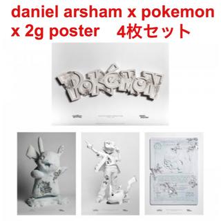 ポケモン(ポケモン)のDaniel Arsham Pokemon  2G Poster 4枚セット(ポスター)